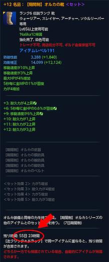 TERA_ScreenShot_20150311_191204s.jpg