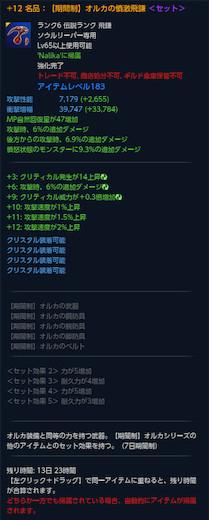 TERA_ScreenShot_20150311_193456s.jpg
