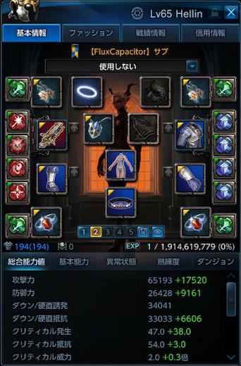 TERA_ScreenShot_20150326_140358s.jpg