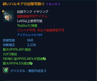 TERA_ScreenShot_20150404_170936s.jpg