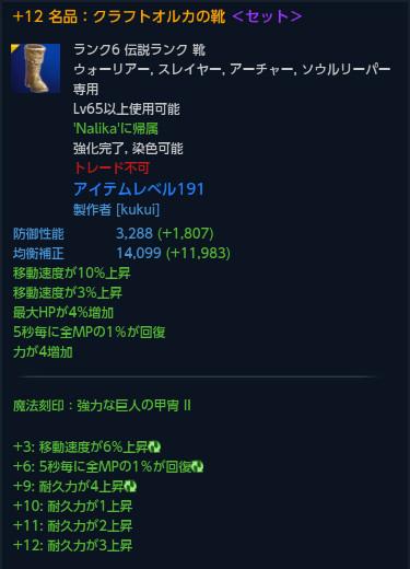 TERA_ScreenShot_20150404_171006s.jpg