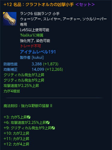TERA_ScreenShot_20150404_171015s.jpg