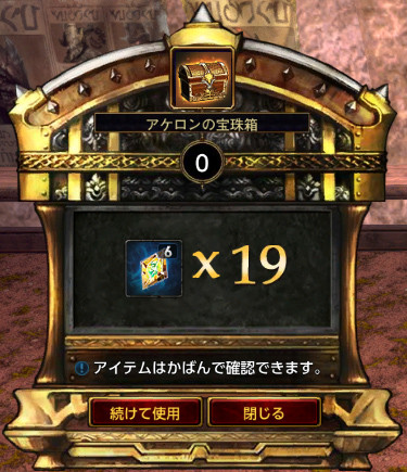 TERA_ScreenShot_20150408_152041s.jpg