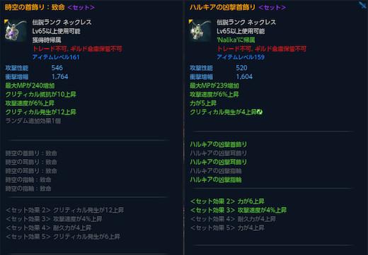 TERA_ScreenShot_20150408_153714s.jpg