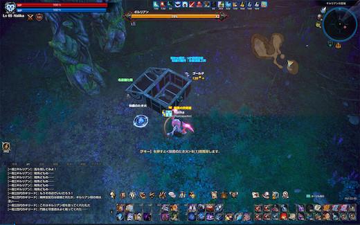 TERA_ScreenShot_20150408_154655s.jpg