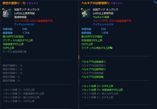 TERA_ScreenShot_20150408_165844s.jpg