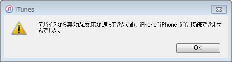 20150917180637s.jpg