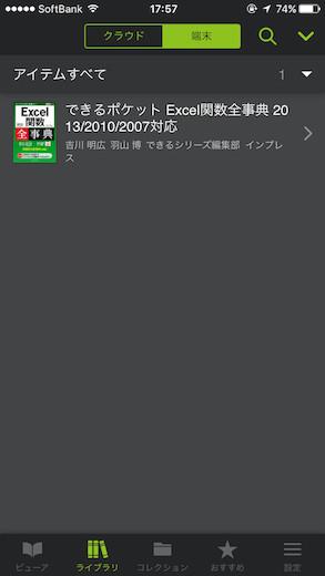 IMG_0695ss.jpg