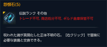 TERA_ScreenShot_20151007_172645s.jpg