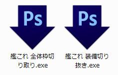 20160226161606s.jpg