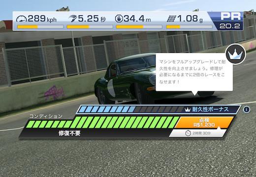 IMG_0727ss.jpg