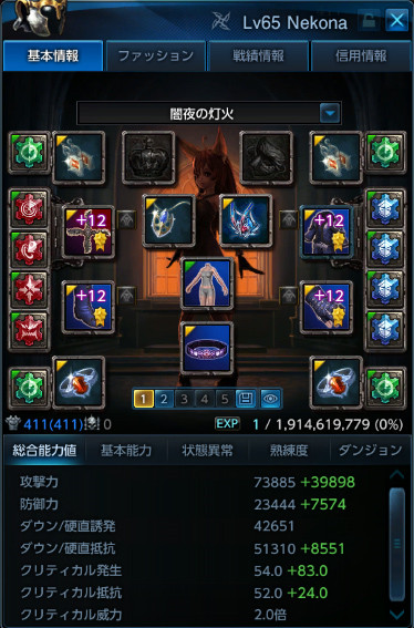 20161021175934s.jpg