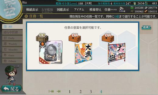 20161026145813s.jpg