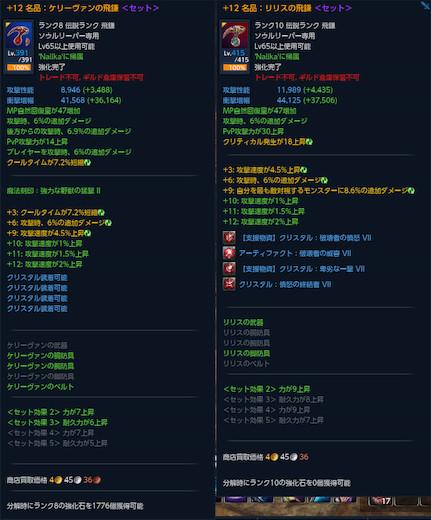 20161101144818s.jpg