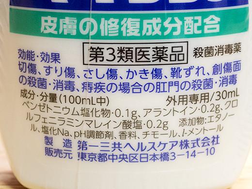 IMG_3848s.jpg