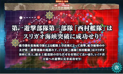 20171125192509s.jpg