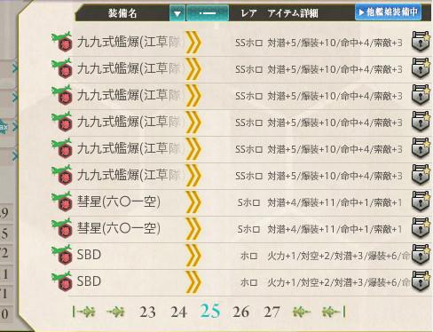 20171205190432s.jpg