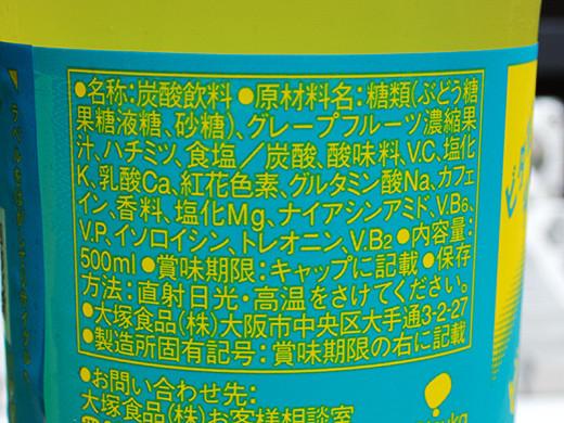 IMG_5570s.jpg