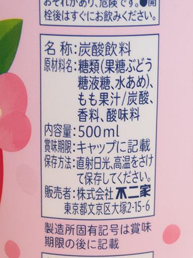 IMG_6507s.jpg