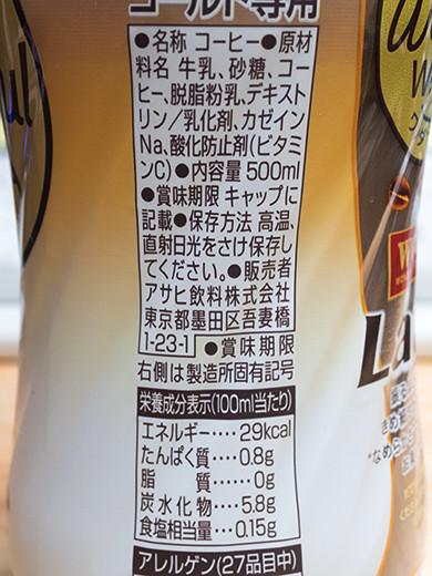 IMG_7261s.jpg
