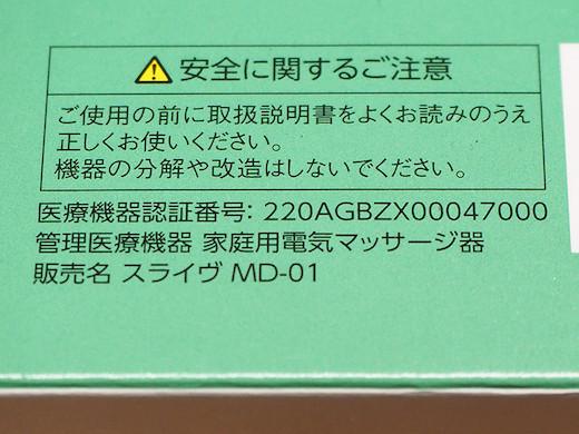 P7290074s.jpg