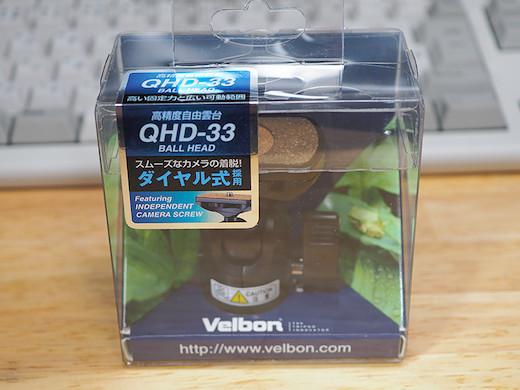P9200431s.jpg