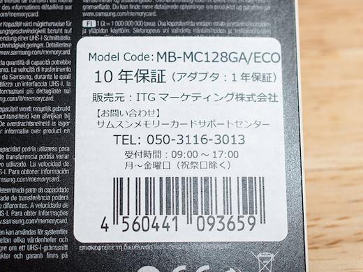 PC081033s.jpg