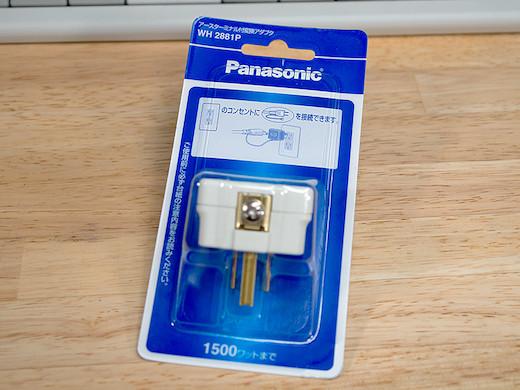 PC131102s.jpg