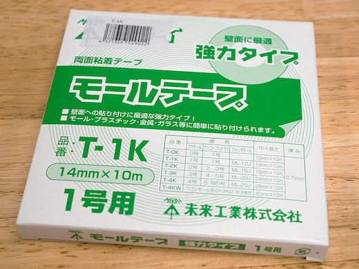 PC141118s.jpg