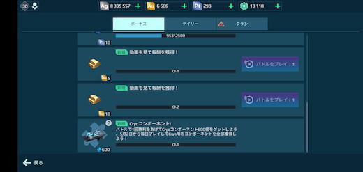 Screenshot_20200412-202648ss.jpg