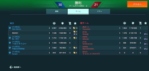 Screenshot_20200428-163422ss.jpg