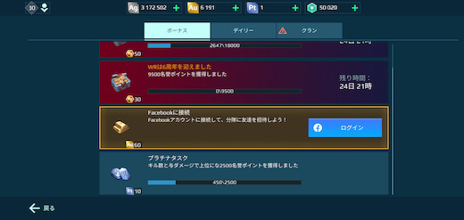 Screenshot_20200502-204015ss.jpg