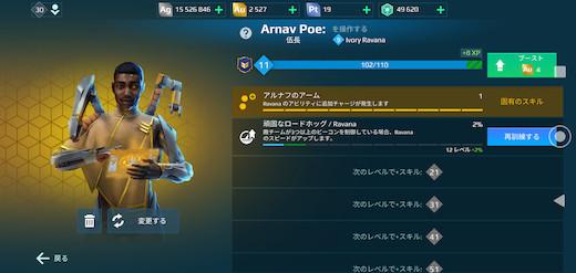 Screenshot_20200511-211840ss.jpg