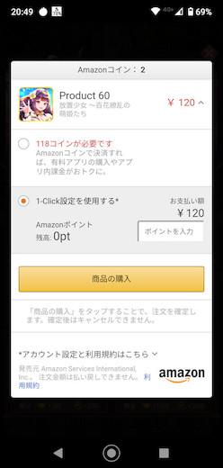 Screenshot_20200623-204946ss.jpg
