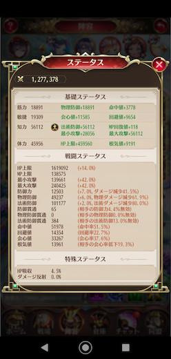 Screenshot_20200720-144741ss.jpg