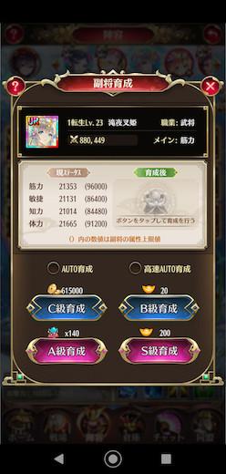 Screenshot_20200726-191356ss.jpg