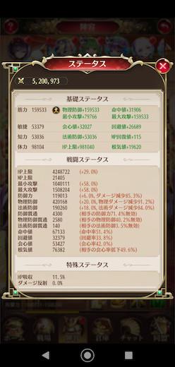 Screenshot_20201210-154751ss.jpg