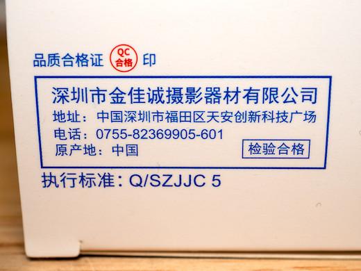 PC302992s.jpg