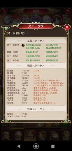Screenshot_20210224-141022ss.jpg