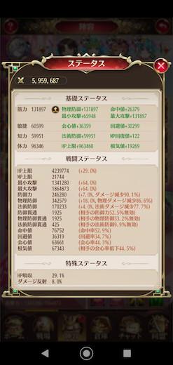 Screenshot_20210224-141039ss.jpg