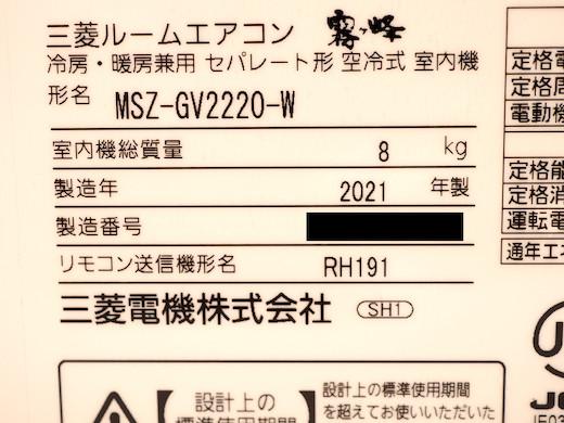 P4253514s.jpg