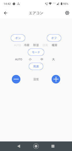 Screenshot_20210430-144205ss.jpg