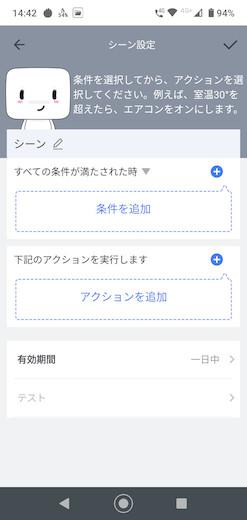 Screenshot_20210430-144249ss.jpg