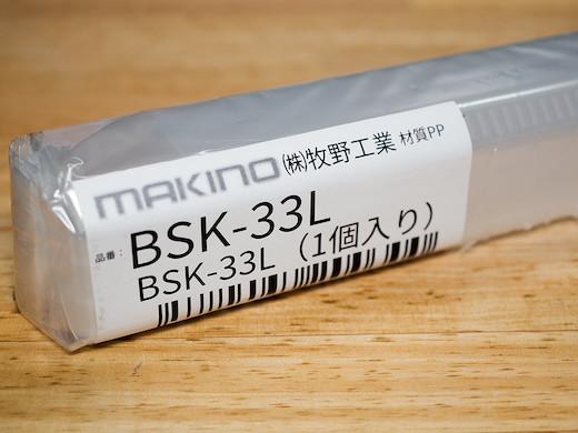 P8023976s.jpg